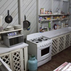 ih_kitchen