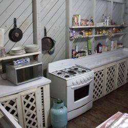 ih_kitchen